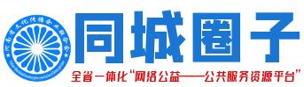 河南省文化传播企业联合会官网